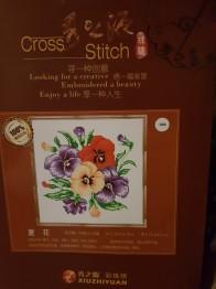 Blommor 25 cm x 25 cm PART -
