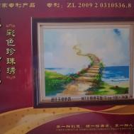 Himmels porten 100 cm x 78 cm HEL