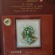 Liljekonvaljer 62 cm x 70 cm PART