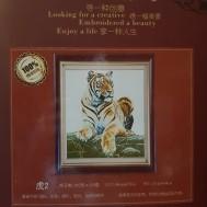 Tiger liggande 57 cm x 64 cm PART