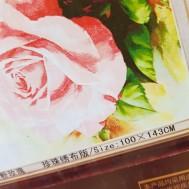 Pärlbroderi 100 cm x 142 cm HEL
