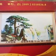 Pärlbroderi - Kinesisk vy
