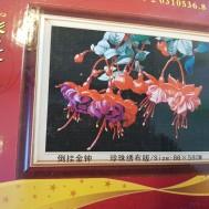 Pärlbroderi - blomma