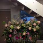 Stående dekoration, blomsterrabatt