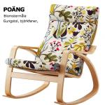 IKEA Poäng