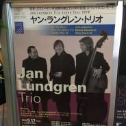 JLT JAPAN