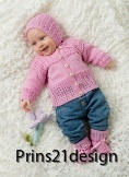 1595 Baby meriono
