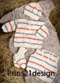 1211 Baby merino