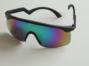 Solglasögon jamie