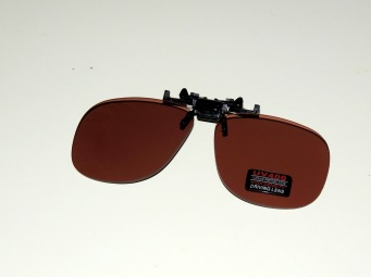 Flip up ljusbrun 60 mm