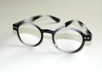 Läsglas rund graderad grå