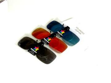 flip up färgade spegelglas polariserande 58 mm