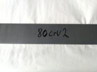 80CrV2 Kolstål 3,2mm
