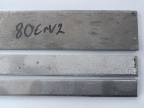 80CrV2 2,2mm 50x600mm