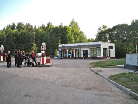 Första tankningen i Ryssland.