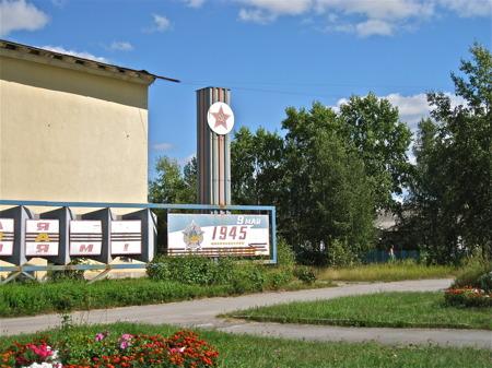 Monument i Vichka.