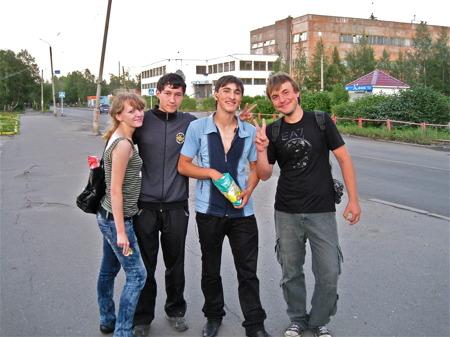 Ungdomar i Kem.