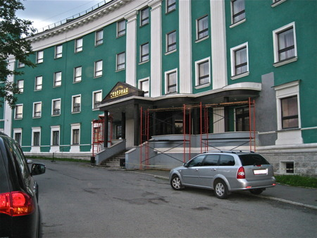 Hotellet i Kirovsk.