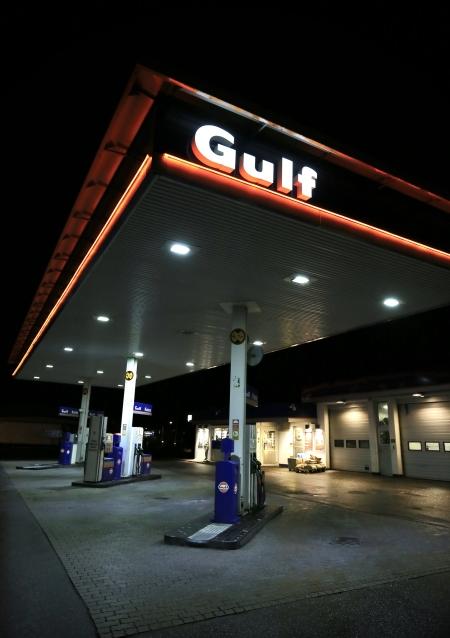 Gulf - mycket mer än bara drivmedel.