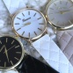 Klocka - Pattern