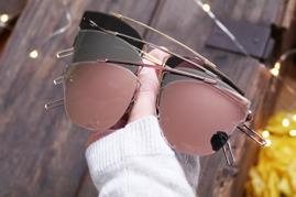 Solglasögon - Glasgow - Rosé