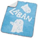 Akrylfilt Laban blå