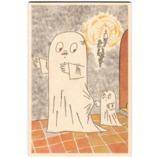 Laban och Pappa vykort i trä