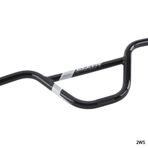 alu7,0 svart-500x500