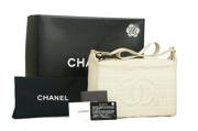 Chanel Sac Camera Chocolate Bar