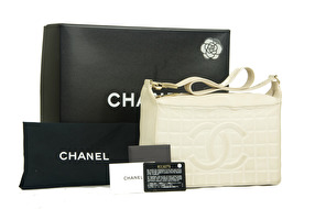 CHANEL Sac Camera Chocolate Bar