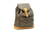 Louis Vuitton Montsouris GM Monogram - Louis Vuitton Montsouris GM Monogram