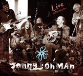 jonas_rahm_live1