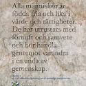 affisch_rattigheter