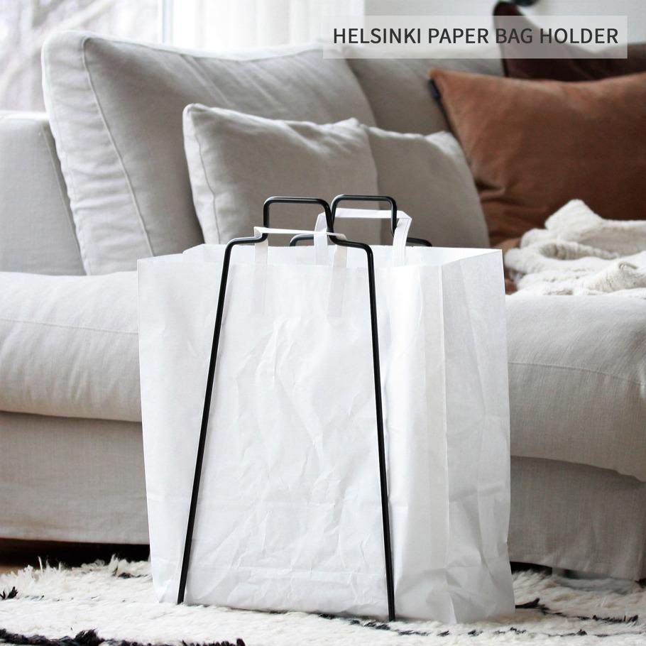 Every day design. Helsinki paper bag holder.