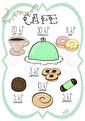 Café - Olika färger - Café mint A3