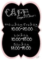 Café Öppettider - Olika färger - Öppettider mint A3 Laminerad