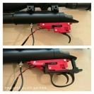 VSR BOLT Custom triggerbox