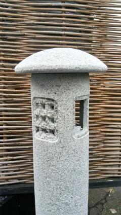 Japansk trädgård Miyoshi lanterna