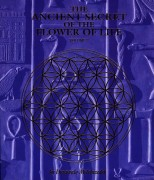 Ancient Secret Of The Flower Of Life Volume 2 av Drunvalo Melchizedek