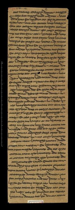 Sogdian manuscript from Dunhuang Mogao (Source: http://idp.bl.uk)