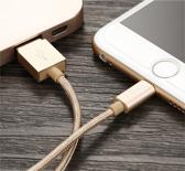 IPhone-laddare i guld