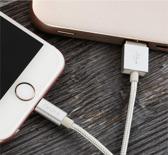 IPhone-laddare i silver
