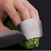 Fingerskydd i metall