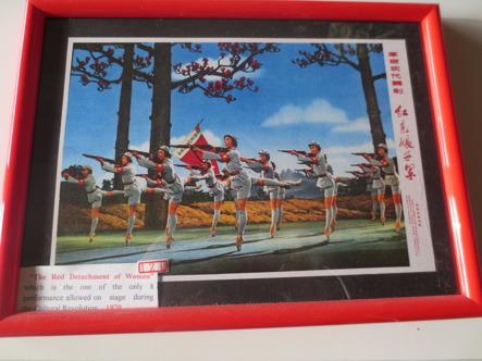 Mitt foto jag köpte på museet. Det sitter numera på väggen i min hall.