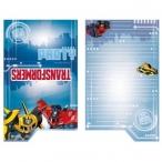 Inbjudningar Transformers 8p 47kr