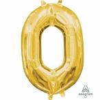 Folieshape airfill 35cm 19kr