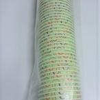 Glassbägare av papp 260ml 50st 59kr