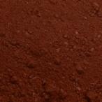 Dust ätbart färgpulver 2,5g Chocolate 37kr