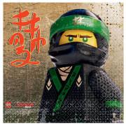 Servetter Ninjago 20p