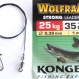 KONGER wolfram tafs 35cm 25kg 2-pack